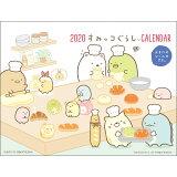 すみっコぐらし卓上カレンダー(2020) ([カレンダー])