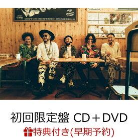 """【早期予約特典&楽天ブックス限定先着特典】MAN STEAL THE STARS (初回限定盤 CD+DVD) (SOIL&""""PIMP""""SESSIONS """"オリジナルタオル""""&アクリルキーホルダー付き) [ SOIL&""""PIMP""""SESSIONS ]"""