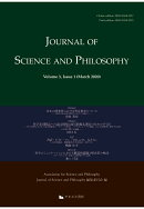 【POD】Journal of Science and Philosophy Volume 3, Issue 1 (March, 2020)