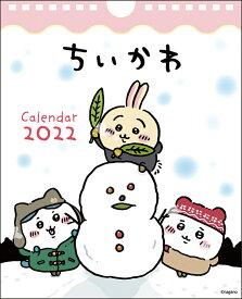 卓上 ちいかわ(2022年1月始まりカレンダー)