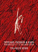 20YEARS, PASSION & RAIN