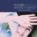 恋は流星 SHOOTING STAR OF LOVE/MOONLIT MERCY【アナログ盤】