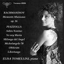 【輸入盤】ラフマニノフ:楽興の時、ピアソラ:天使のミロンガ、リベルタンゴ、他 エリサ・トメッリーニ