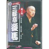 ライブ録音三遊亭遊馬(其ノ2) 1.竹の水仙 2.三井の大黒 3.ねずみ (<CD>)