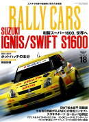 RALLY CARS(Vol.18)
