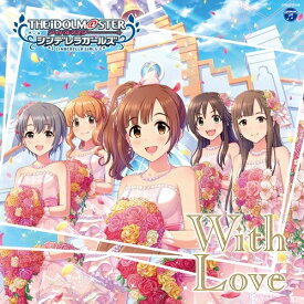 THE IDOLM@STER CINDERELLA GIRLS STARLIGHT MASTER 19 With Love [ (ゲーム・ミュージック) ]