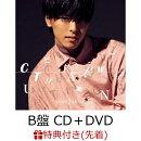 【先着特典】CTUISMALBWCNP (B盤 CD+DVD) (生写真)