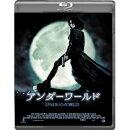 アンダーワールド【Blu-ray】