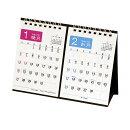 19 和みB6卓上2か月カレンダー ホワイト