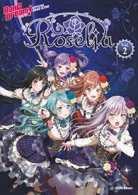 Roselia(Vol.2) バンドリ!オフィシャル・バンドスコア
