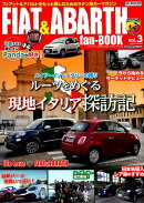FIAT&ABARTH fan BOOK(Vol.3)