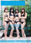 GIRLS-PEDIA2020 SUMMER