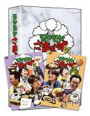 モヤモヤさまぁ~ず2 (vol.36 & vol.37) DVD BOX