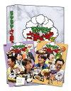 モヤモヤさまぁ~ず2 (vol.36 & vol.37) DVD BOX [ さまぁ~ず ]