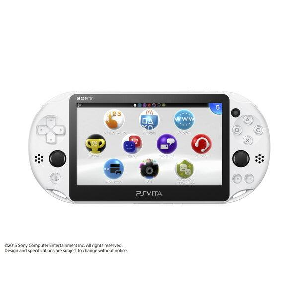 PlayStation Vita Wi-Fiモデル グレイシャー・ホワイト