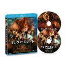 キング・オブ・エジプト ブルーレイ(2枚組)【Blu-ray】