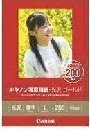 キヤノン写真用紙・光沢 ゴールド L判 200枚