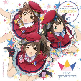 THE IDOLM@STER CINDERELLA GIRLS ANIMATION PROJECT 07 [ new generations ]