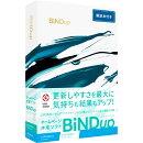 BiNDup Lite Edition Windows 解説本付き [限定パッケージ]