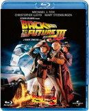 バック・トゥ・ザ・フューチャー Part 3【Blu-ray】