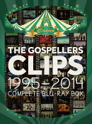 THE GOSPELLERS CLIPS 1995-2014 〜COMPLETE BLU-RAY BOX〜【Blu-ray】
