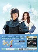 シンイー信義ー DVD-BOX2