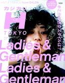 カジカジH TOKYO(vol.7)