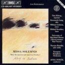 【輸入盤】ミサ・ソレムニス ドラティ&ヨーロッパ交響楽団(1988ライヴ)(2CD)