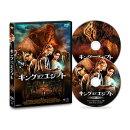 キング・オブ・エジプト DVD(2枚組)