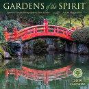 Gardens of the Spirit 2019 Wall Calendar: Japanese Garden Photography by John Lander