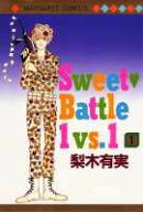 Sweet battle 1 vs.1