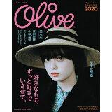 Olive(2020) (MAGAZINE HOUSE MOOK anan特別編集)