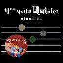 NHK you gotta Quintet classics ゆうがたクインテット [ 宮川彬良 ]