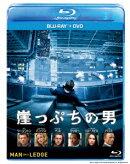 崖っぷちの男 ブルーレイ+DVDセット【Blu-ray】