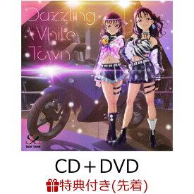 【先着特典】Saint Snow 1st シングル「Dazzling White Town」(CD+DVD) (描き下ろし!ミニスタンディー!!) [ Saint Snow ]