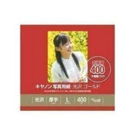 GL-101L400 キヤノン写真用紙・光沢 ゴールド L判 400枚