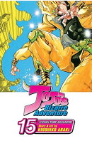Jojo's Bizarre Adventure: Part 3--Stardust Crusaders, Vol. 15