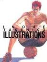 Inoue Takehiko illustrations [ 井上雄彦 ]