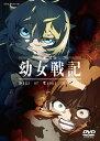 劇場版 幼女戦記 通常版【Blu-ray】 [ 悠木碧 ]
