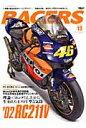 RACERS(volume 13) 「未完の王者」、初代ホンダRC211Vのすべて (San-ei mook)