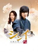シンイー信義ー DVD-BOX3