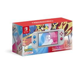 Nintendo Switch Lite ザシアン・ザマゼンタ