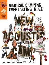 マジカルキャンプ! 〜New Acoustic Camp の山と音の遊び方〜 MAGICAL CAMPING EVERLASTING N.A.C