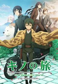 キノの旅 -the Beautiful World- the Animated Series Blu-ray BOX(初回限定生産)(学園キノドラマCD付)【Blu-ray】 [ 悠木碧 ]