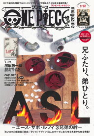 ONE PIECE magazine Vol.12 (ジャンプコミックス) [ 尾田 栄一郎 ]