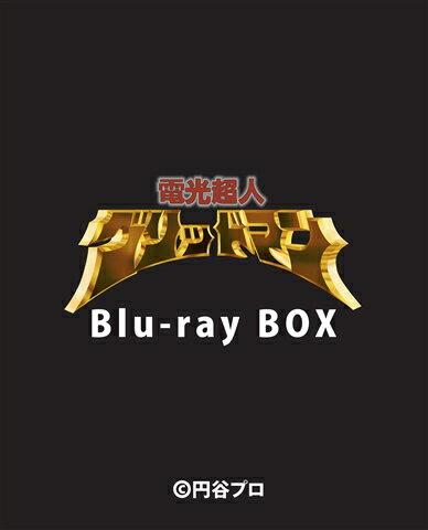 電光超人グリッドマン Blu-ray BOX【Blu-ray】 [ 小尾昌也 ]