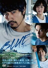 BLUE [ 松山ケンイチ ]