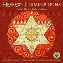 Hebrew Illuminations 2019 Wall Calendar: The Illuminated Letter Series / The Five Books of Moses