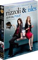 リゾーリ&アイルズ <セカンド・シーズン> セット1