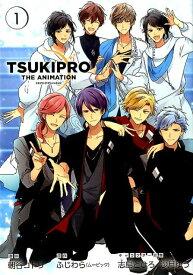 TSUKIPRO THE ANIMATION(1) (IDコミックス ZERO-SUMコミックス) [ 朝谷コトリ ]